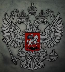 Double Headed Eagle with Crown
