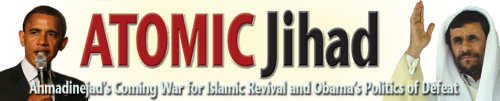 Musicians Scarlet Rivera, Rob Stoner, and Bruce Langhorne produced the music for Atomic Jihad.