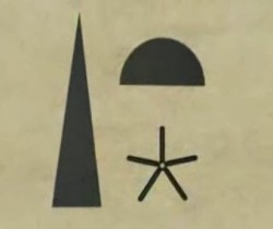 Egyptian hieroglyph for star, Sirius: obelisk, dome, pentagon