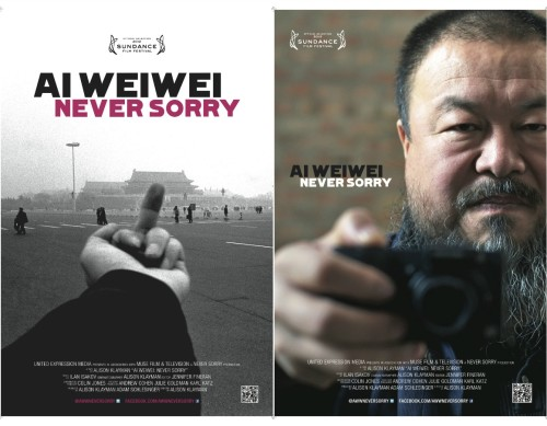 Ai Weiwei Film, Never Sorry (2012) from Alison Klayman