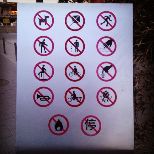 Things You Can't Do in China courtesy of Jason Wishnow, Director of The Sandstorm.