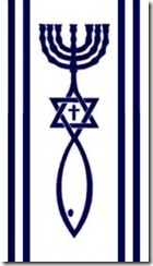 Messianic Seal with Tallit Stripes