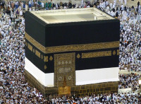 The Kaaba, holiest shrine in Islam, means cube in Arabic. It's located in Mecca, Saudi Arabia.